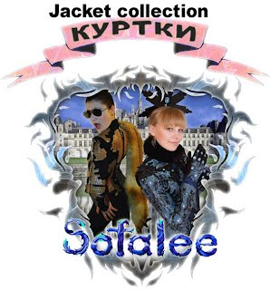 Страница курток из натуральной кожи