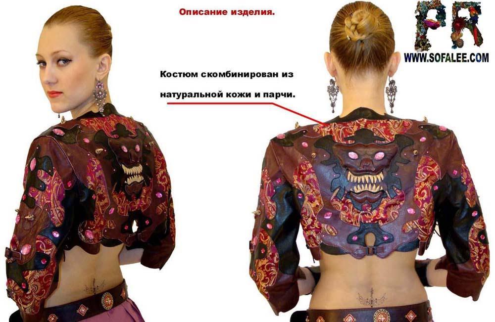 """Ателье  """"PR """".  Лучшие мастера!  Этот женский костюм из натуральной кожи изготовлен в единственном экземпляре."""