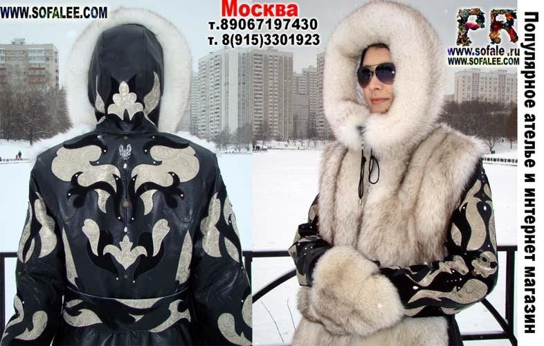 """№ 125 Зимняя меховая женская куртка из песца """"Elen"""""""