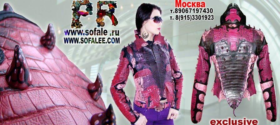 """№122 Куртка женская из кожи крокодила,питона """"Наргиэль"""""""