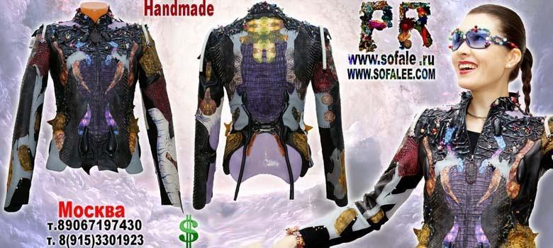 """№136 Стильная кожаная женская куртка из крокодила питона """"Andromeda"""""""