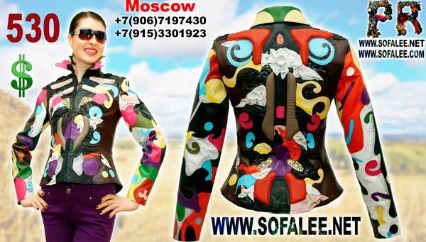 """№190 Многоцветная яркая женская куртка из натуральной кожи """"Monpase"""""""