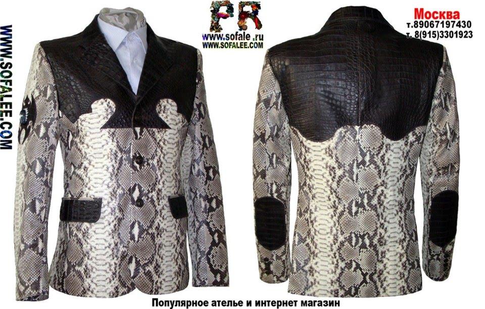 пиджак из кожи питона и крокодила