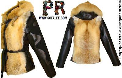 Жилет-куртка женская из меха лисы красной и натуральной кожи