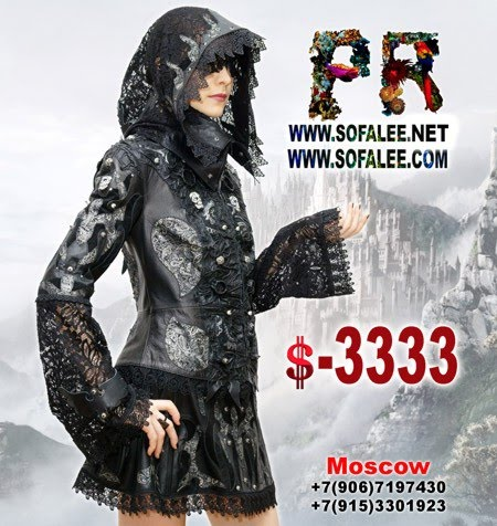 "№152 Luxury handmade ladies leather, lace suit: jacket, skirt, lace hood- ""Aurica"""