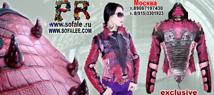 "№122 Luxury women's crocodile python jacket fuchsia, with spikes-""Nargiel"""