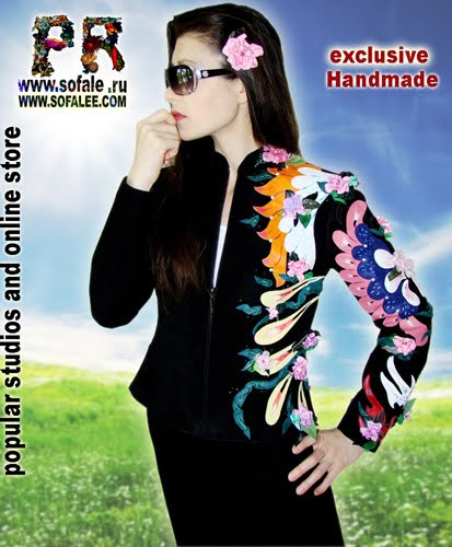 """№96 Куртка из замши с цветами """"Esse"""""""
