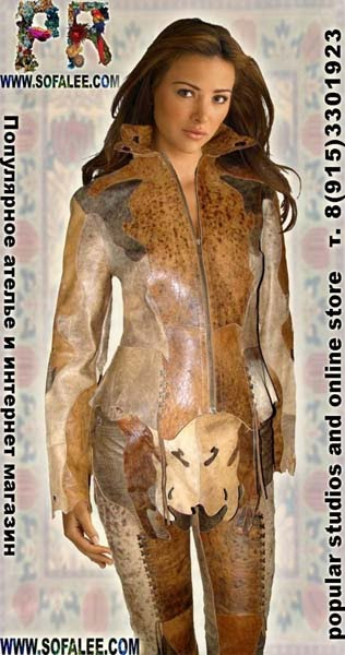 "№83 Suit leather ""Wild"" for women"