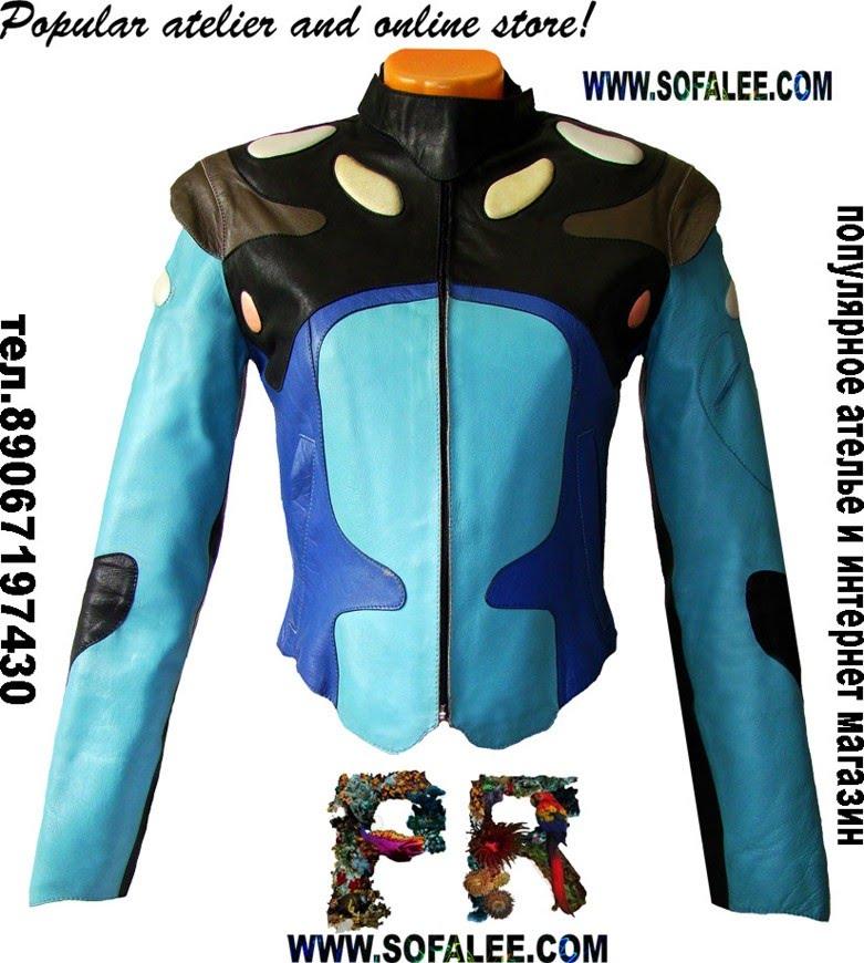 №74 Спортивная женская мото куртка