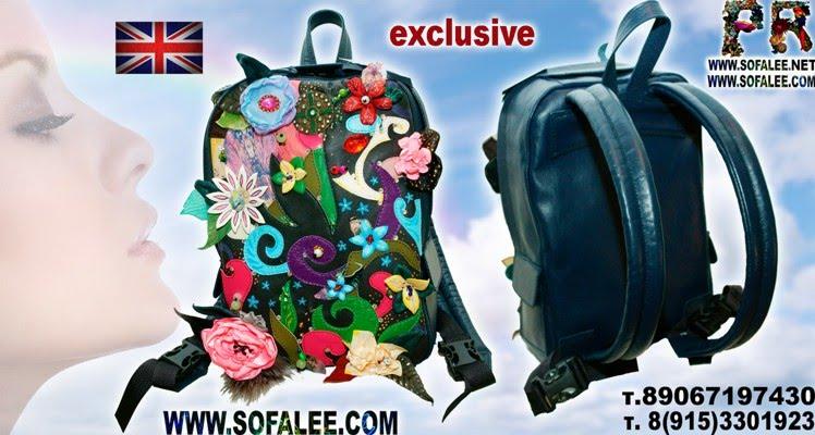 №195 Exclusive ladies genuine leather backpack BP56