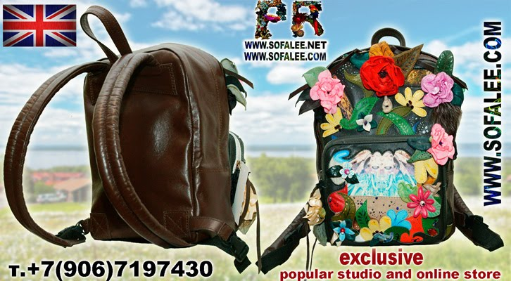№194 Backpack of genuine leather with flowers, brown BP55