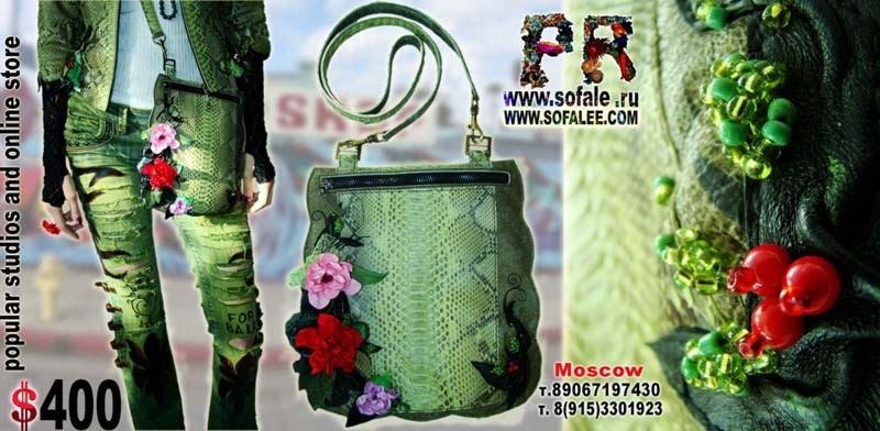 красивая женская сумочка из натуральной кожи