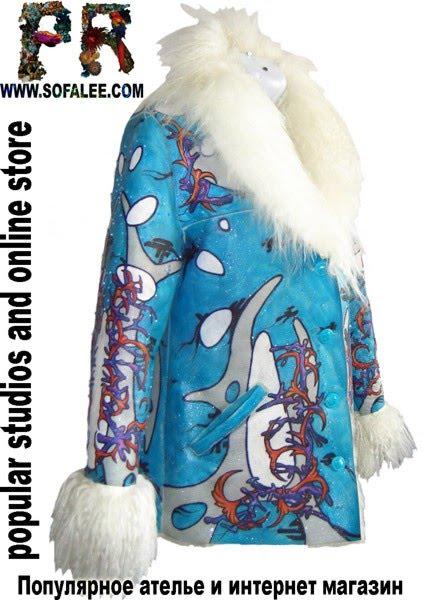 "№56 Womens painted sheepskin coat ""Elfo"""