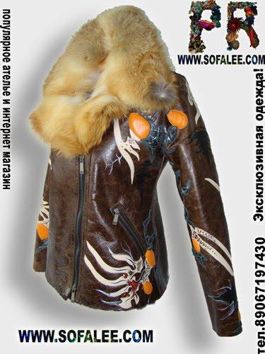 http://www.sofalee.com/sheepskin-coats/no77-dublenka-kosuha-zenskaa-iz-ovciny