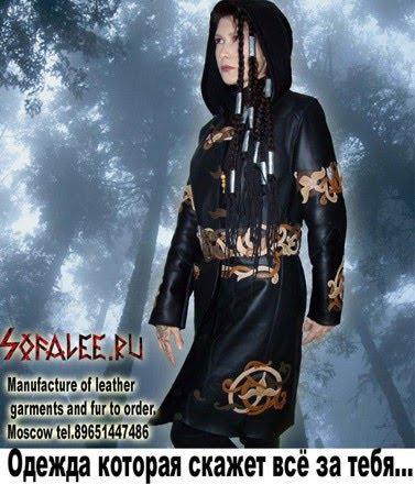 "№49 Womens sheepskin coat ""Celt"" exclusive"