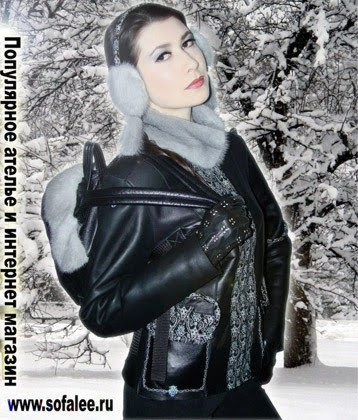 https://sites.google.com/a/sofalee.com/handmade-leather-jacets/sheepskin-coats-collection/no15-zenskaa-dubleenka-sapfir