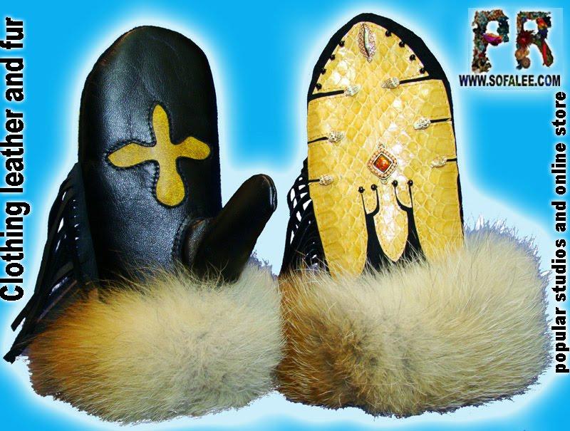 Уникальные кожаные варежки из кожи змеи и меха лисы.