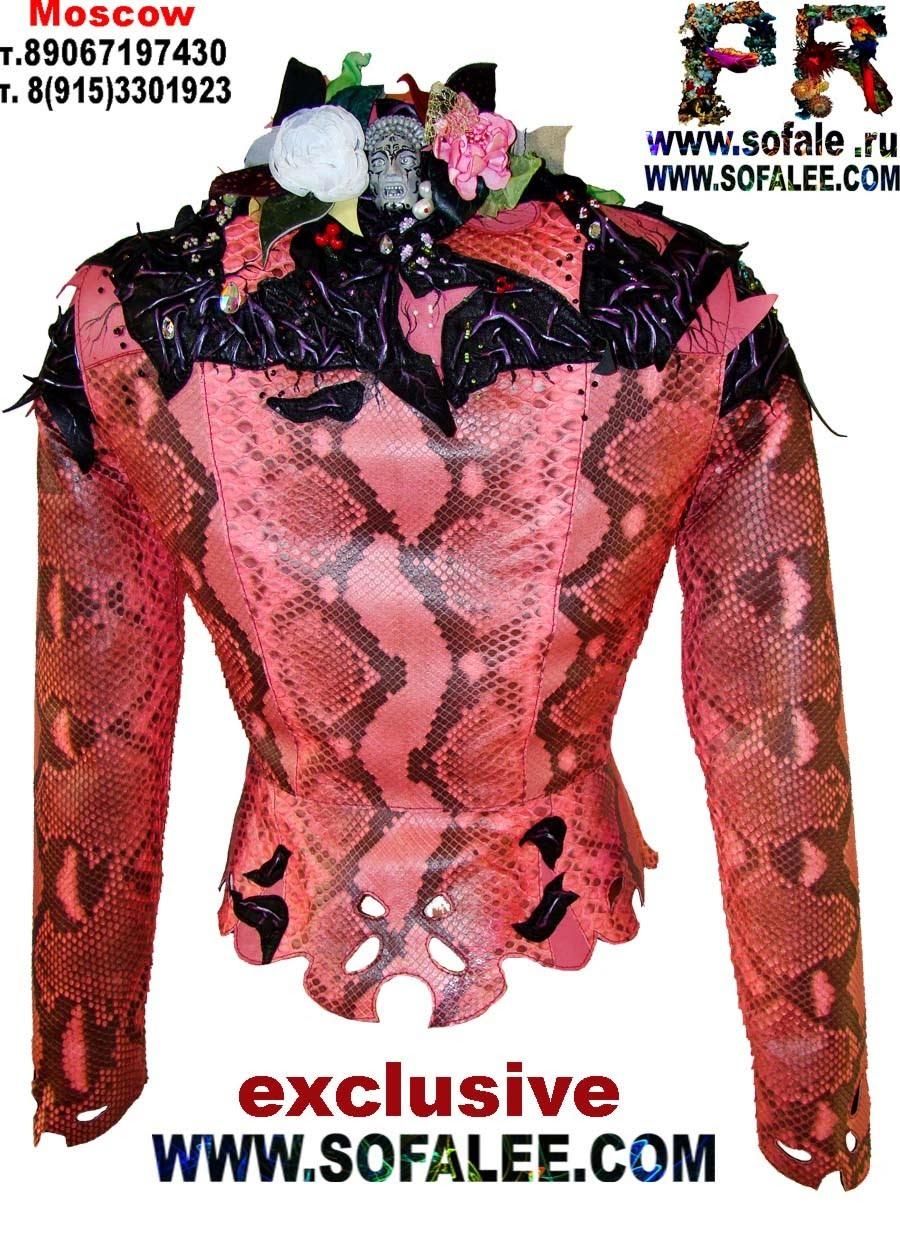 Эксклюзивная кожаная женская куртка из питона