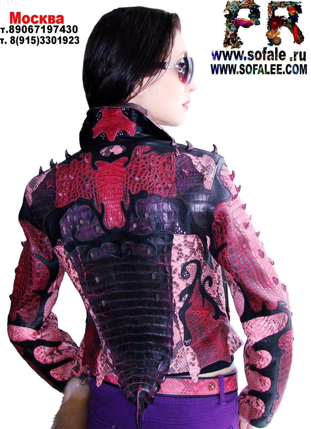 женская куртка из кожи крокодила питона 6