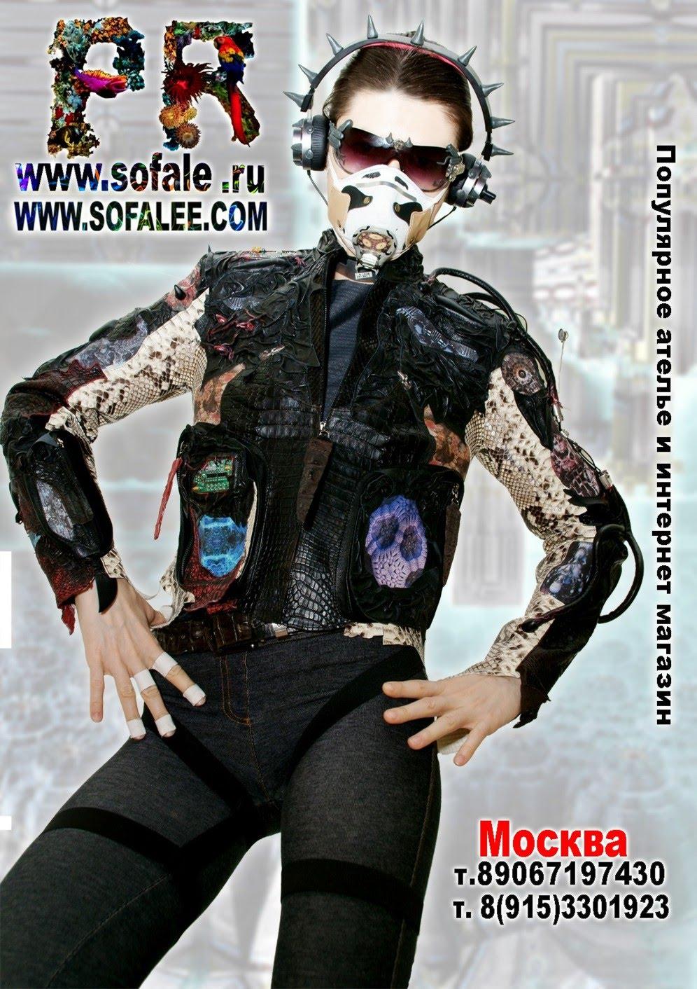 интернет-магазин курток из питона