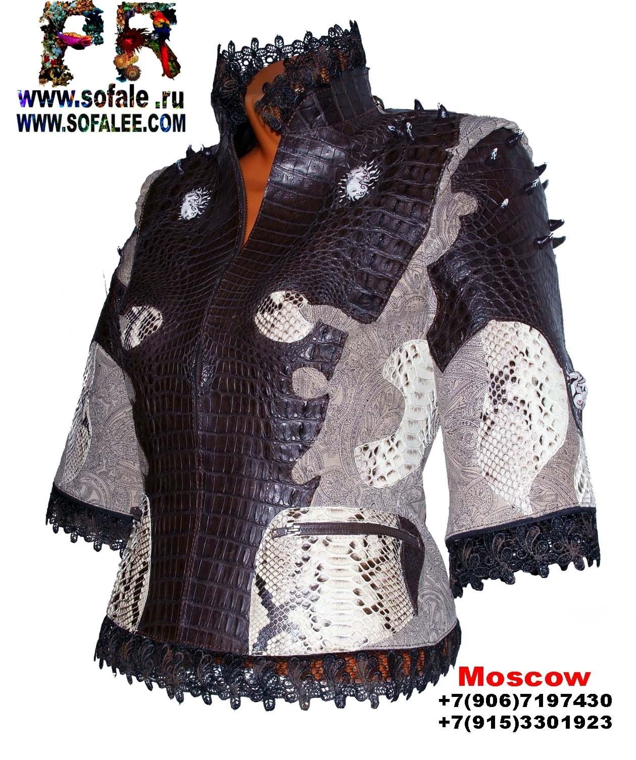 самая лучшая куртка кожаная крокодил
