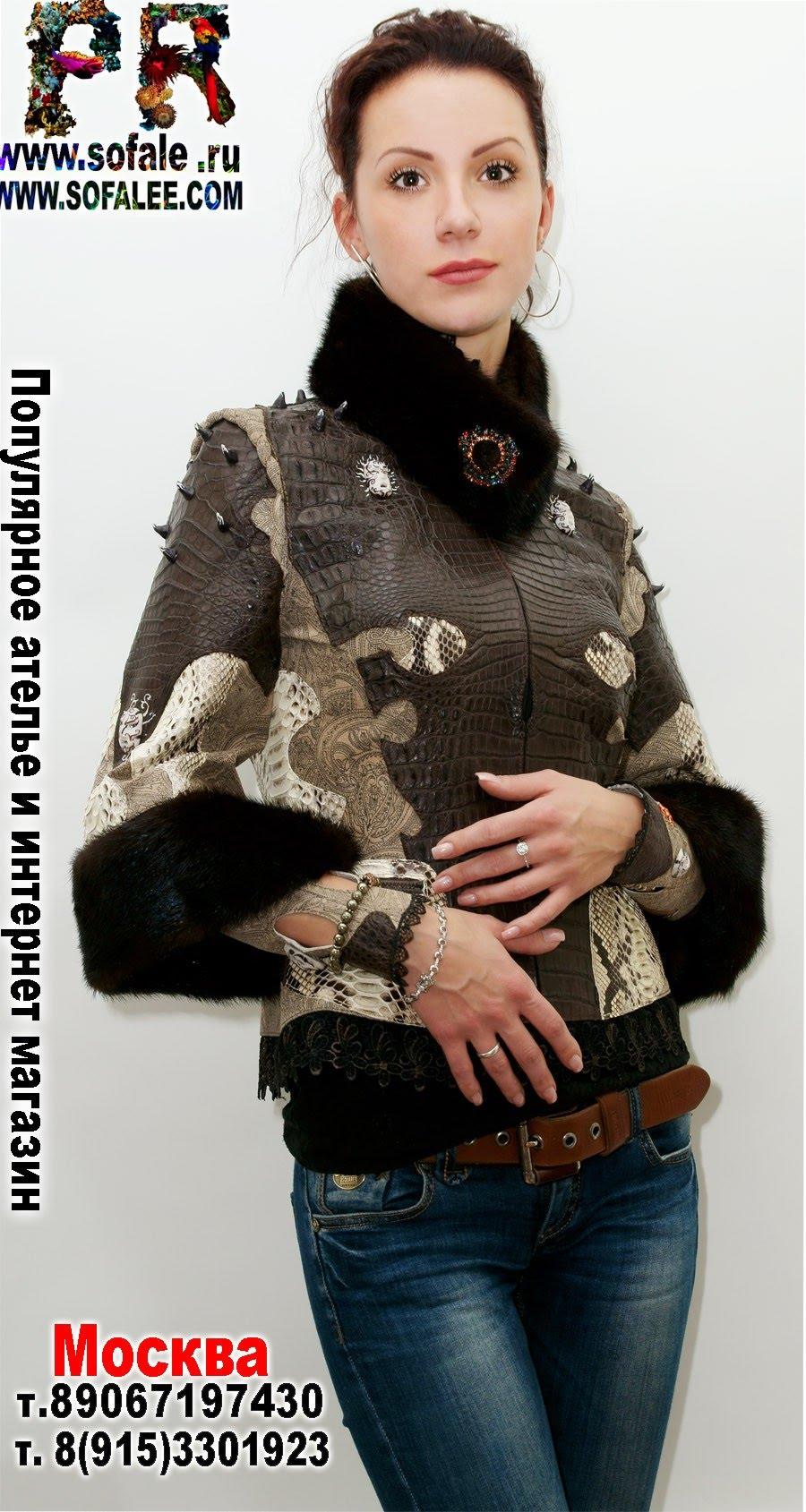 """№135 Женская куртка из кожи крокодила, питона, кожи с принтом """"Lux corde"""""""
