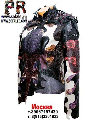 куртка из кожи крокодила питона ската 7