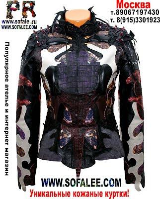 куртка из кожи крокодила питона ската 1
