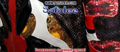 куртка из кожи крокодила питона ската 13
