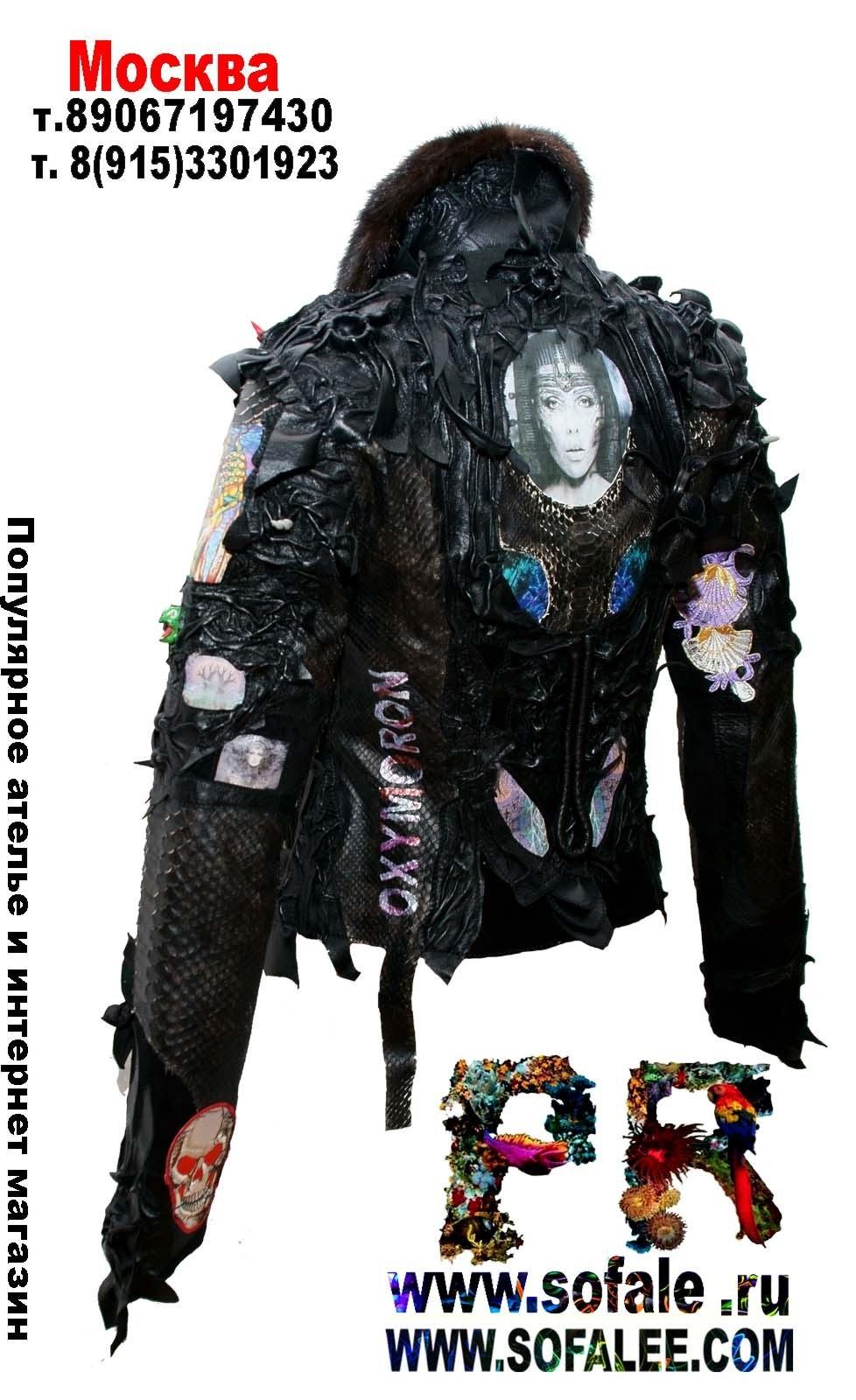 куртка из питона и наппа 06