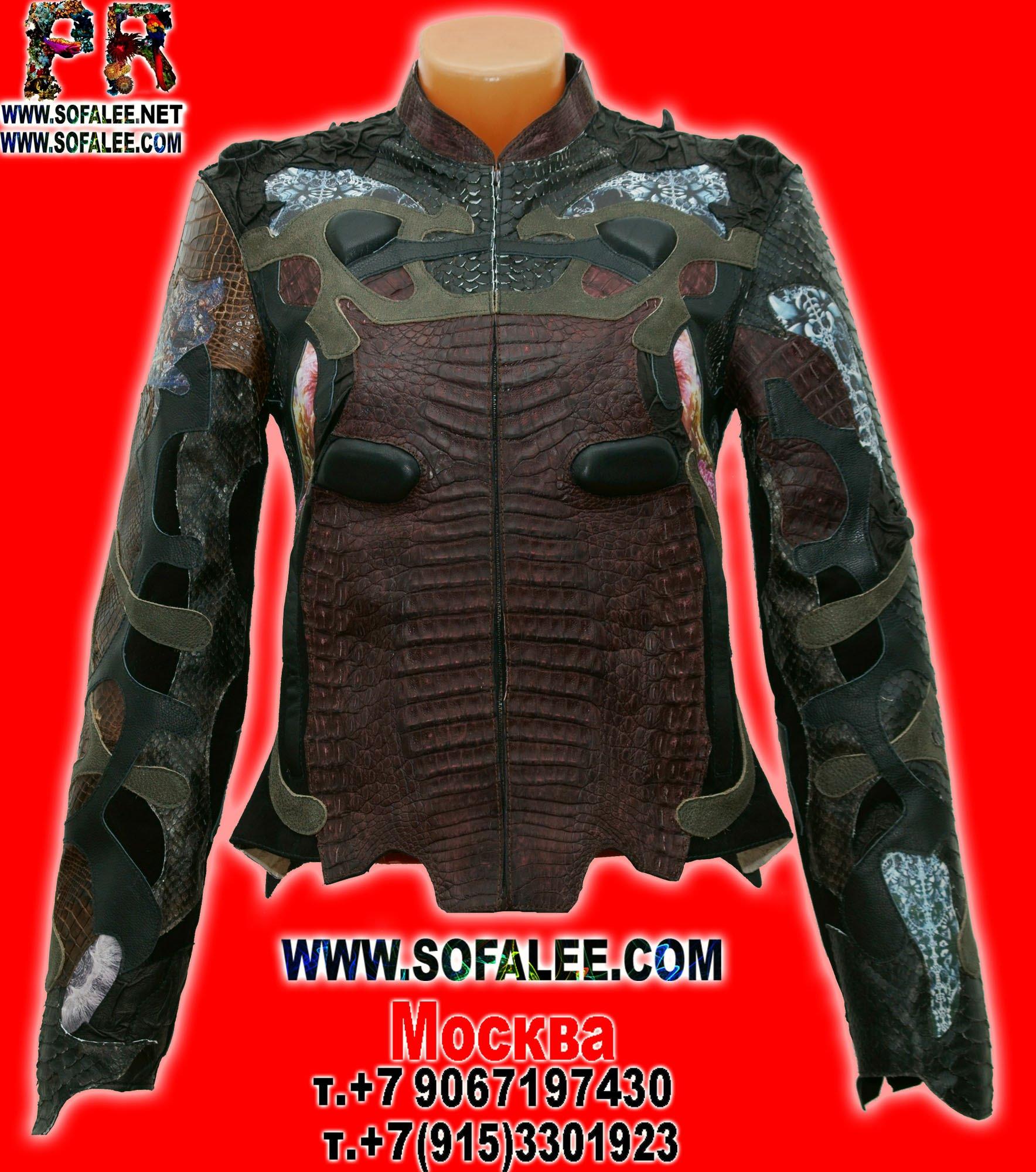 куртки кожаные из крокодила питона 2
