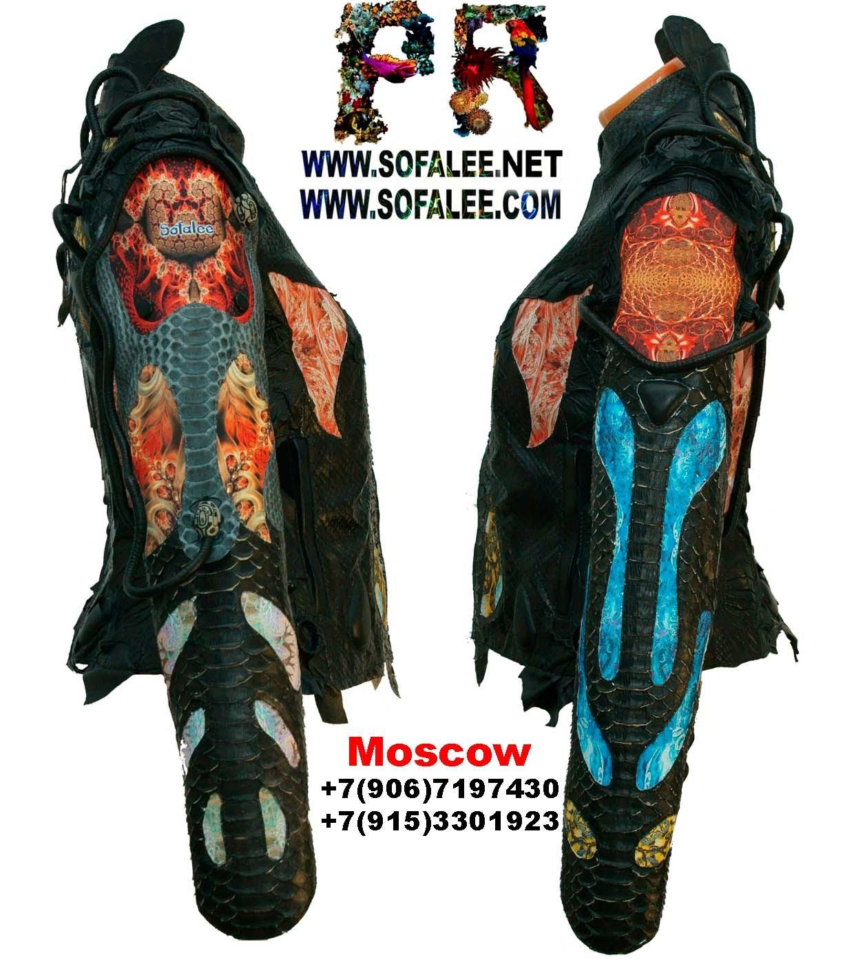 куртки из крокодила 0002
