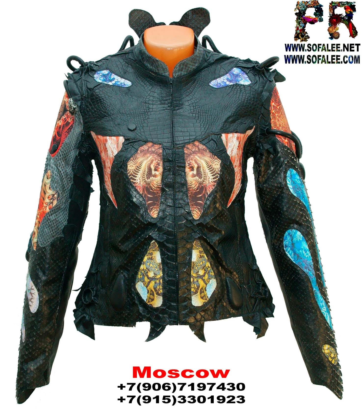 куртки из крокодила 0001