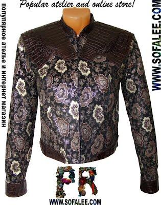 Куртка женская из натурального крокодила и кожи принт от Sofalee