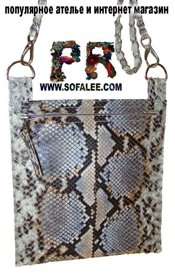 Модная сумка из кожи питона.Сумка для IPad