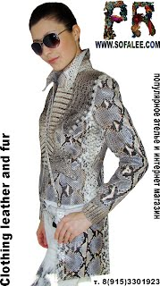 Exclusive jacket of python and alligator skin