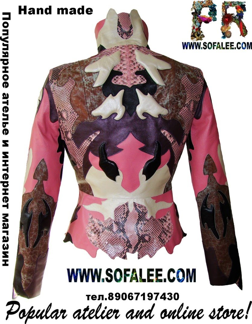 Modern jacket 2012-2013 of python for women