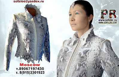 Exclusive womens jacket of python skin фото 10