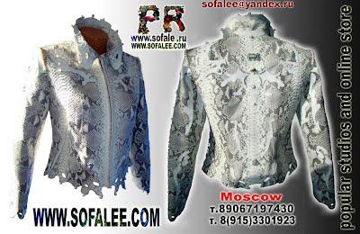 Куртки из кожи питона фото 15