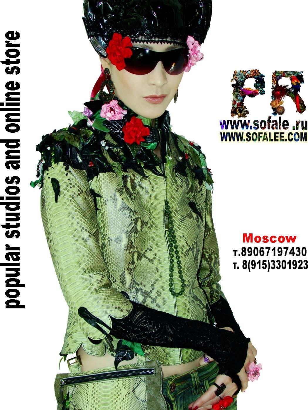 кожаная куртка из питона с цветами фото 1