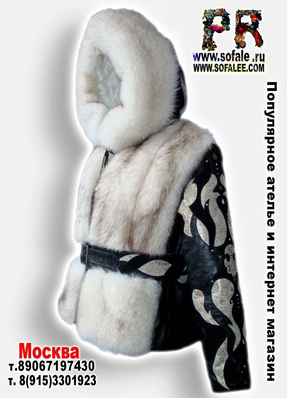 Куртка меховая песец 5