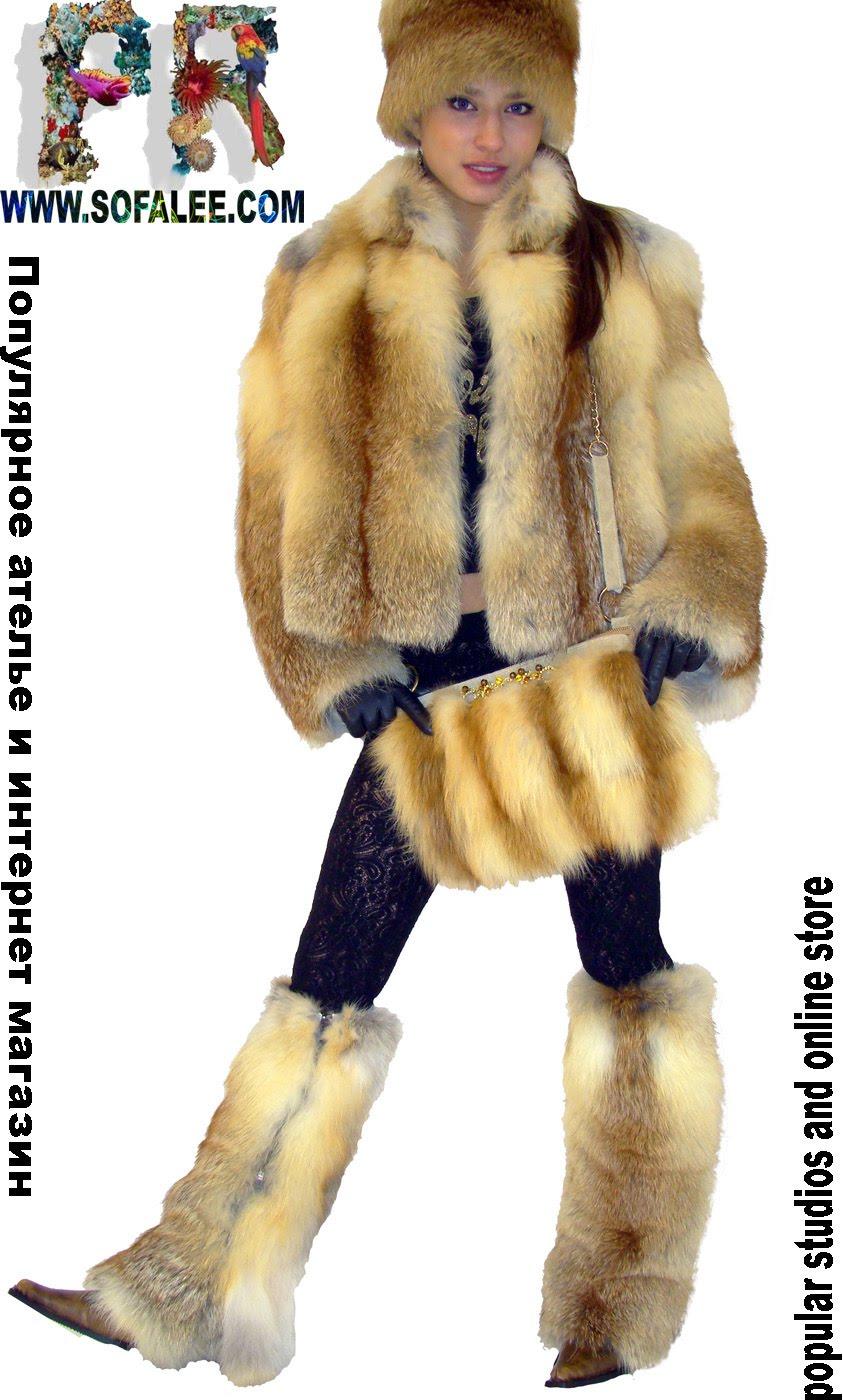 Меховой полушубок из лисы,шапка из лисы,унты из лисы
