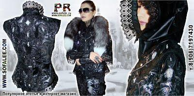куртки женские эксклюзивные фото