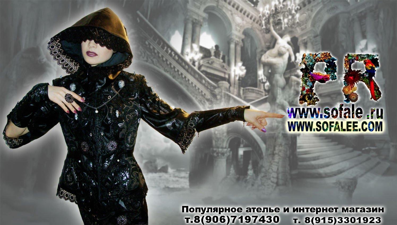 Где купить куртку в Москве не дорого и красивую