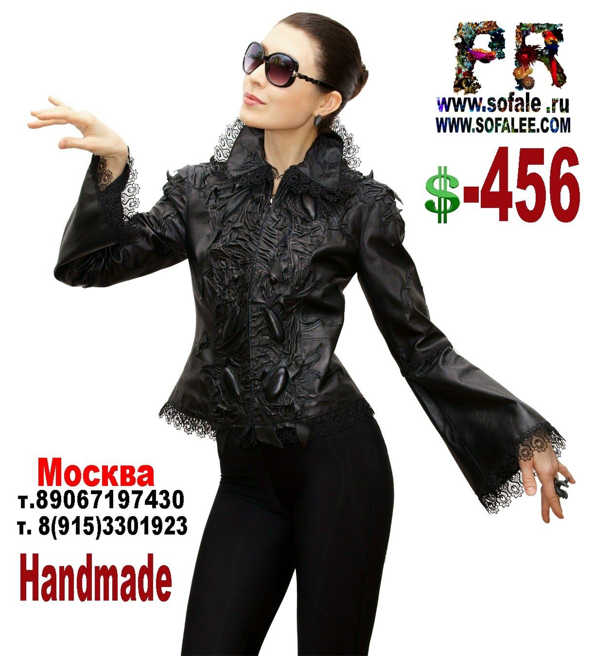 кожаная куртка черного цвета