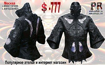 стильная куртка из кожи 03