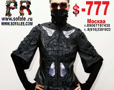 лучшая куртка из кожи