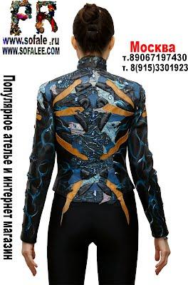 хорошая куртка из кожи 3