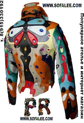 куртки женские кожаные купить или заказать в ателье Пиар.