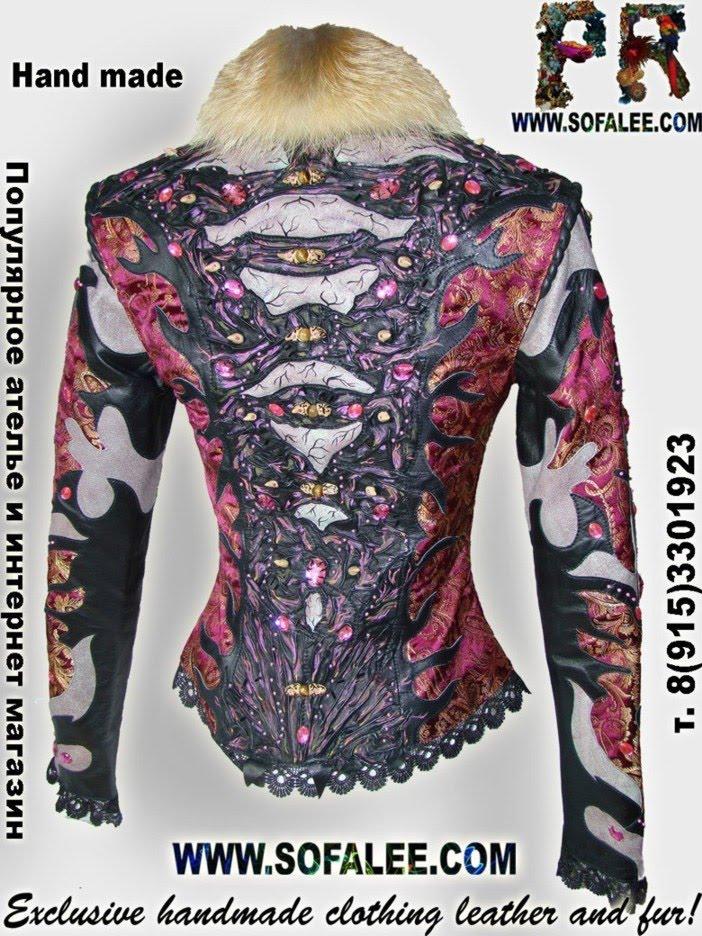 Очень сложный рисунок на спинке эксклюзивной куртки от дизайнера Sofalee